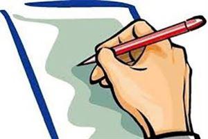 Thông báo về ngày đăng ký cuối cùng để thực hiện quền tham dự ĐHCĐ thường niên năm 2021