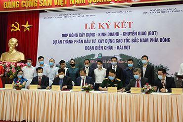 VINA2 tham dự Lễ ký kết Hợp đồng BOT Dự án đầu tư xây dựng đoạn Diễn Châu – Bãi Vọt